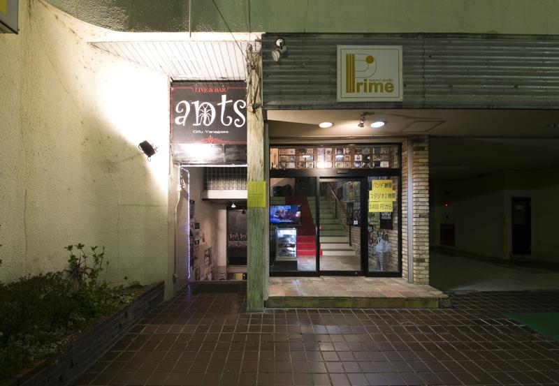 f:id:shima_c_gifu:20170724183755j:plain
