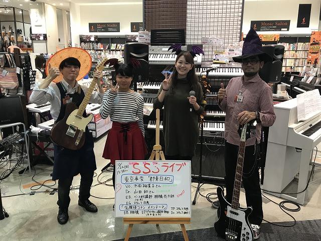 f:id:shima_c_gifu:20171107212012j:plain