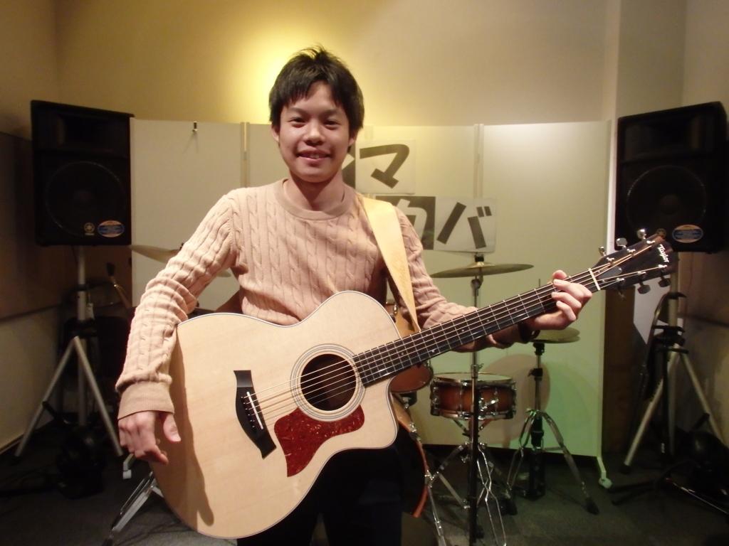 f:id:shima_c_gifu:20171112202315j:plain