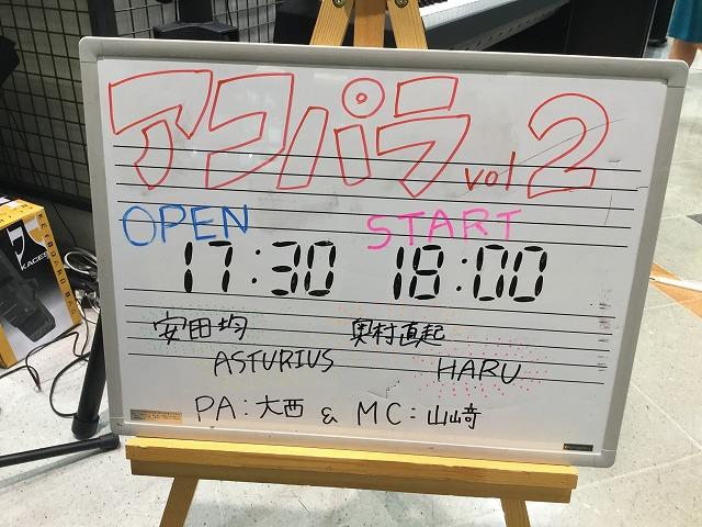 f:id:shima_c_gifu:20180226142611j:plain