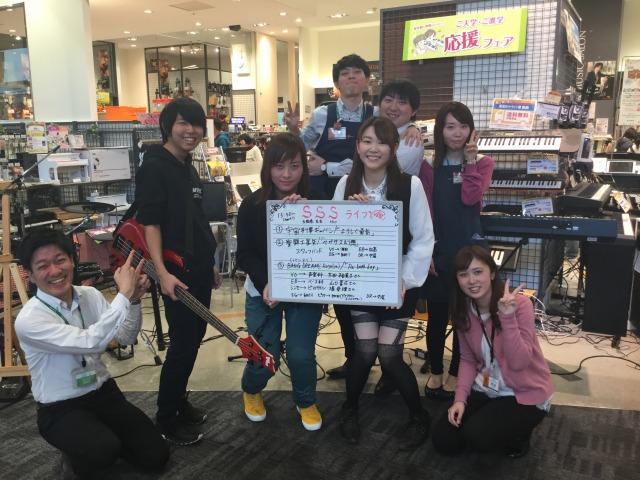 f:id:shima_c_gifu:20180319161230j:plain