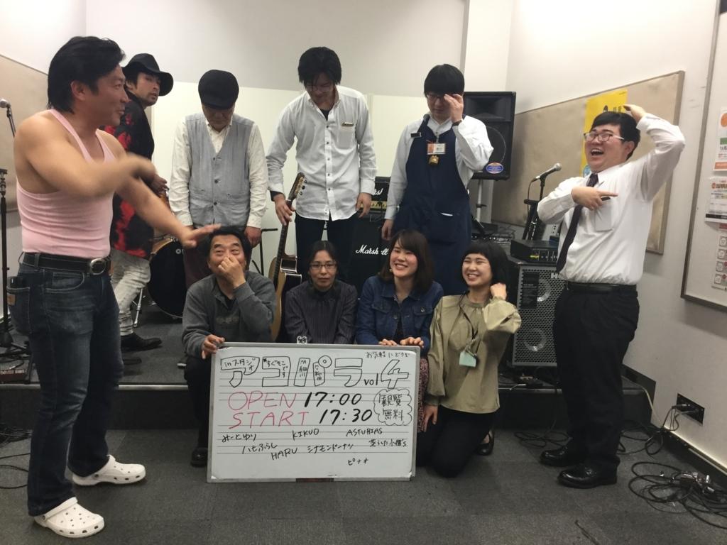 f:id:shima_c_gifu:20180324203053j:plain
