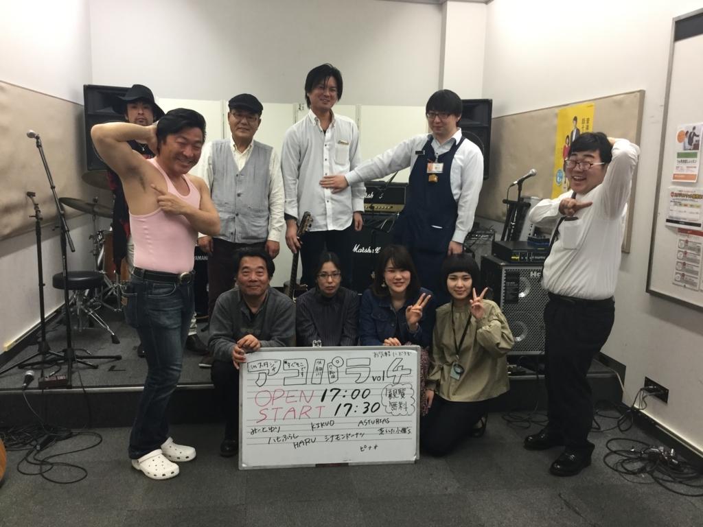 f:id:shima_c_gifu:20180324203104j:plain