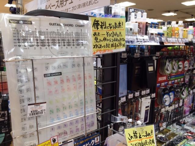 f:id:shima_c_hachioji:20160210144753j:plain
