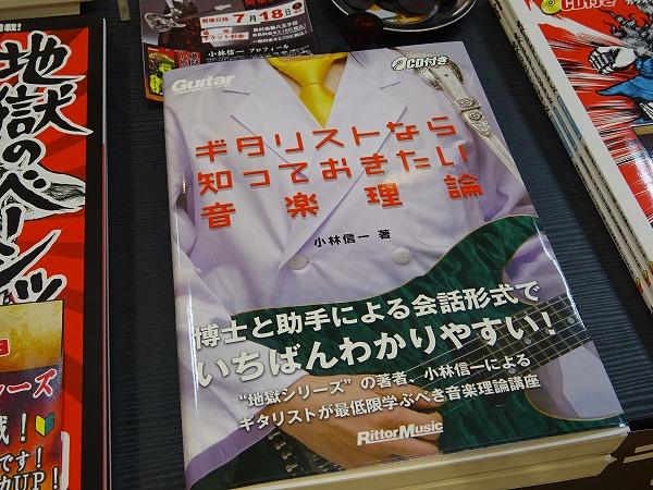 f:id:shima_c_hachioji:20160616181241j:plain