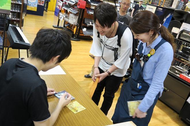 f:id:shima_c_hachioji:20160704205852j:plain