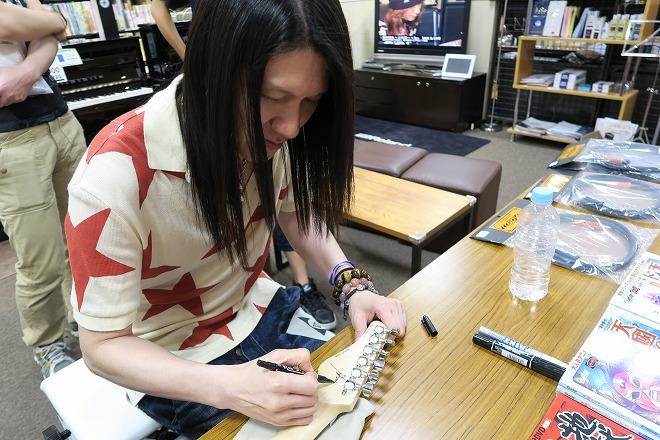 f:id:shima_c_hachioji:20160727201346j:plain