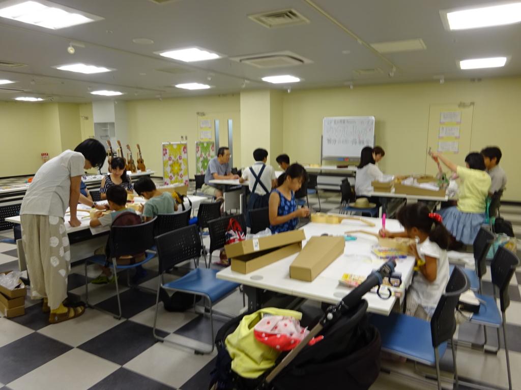 f:id:shima_c_hachioji:20160807172004j:plain