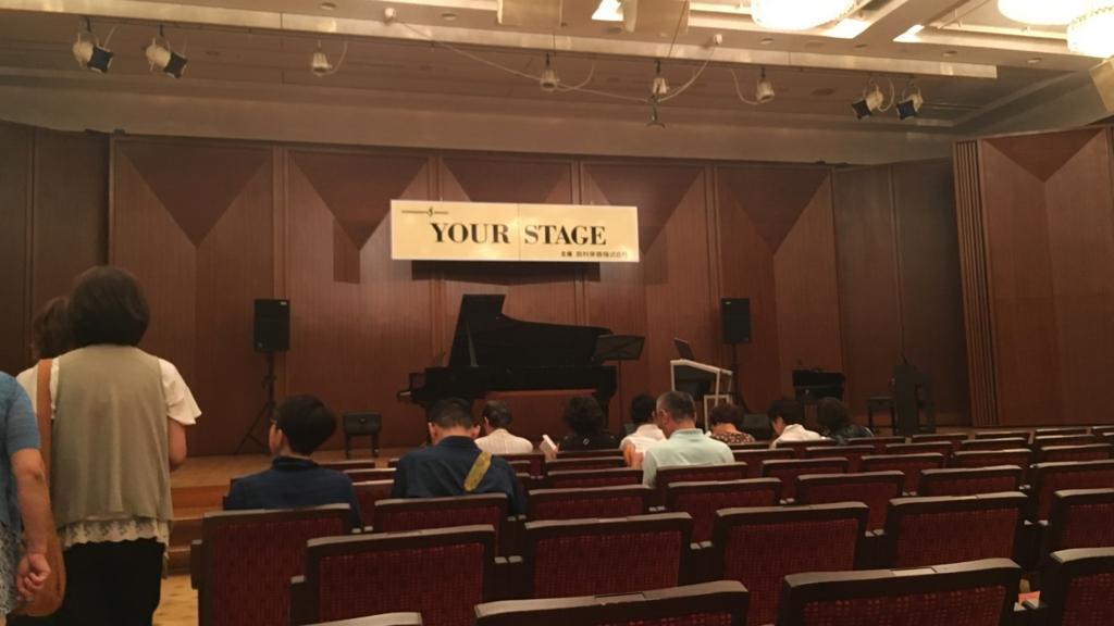 f:id:shima_c_hachioji:20160813190852j:plain