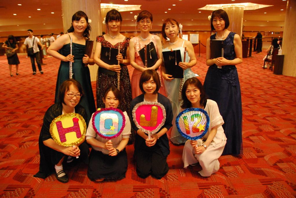 f:id:shima_c_hachioji:20160820164215j:plain