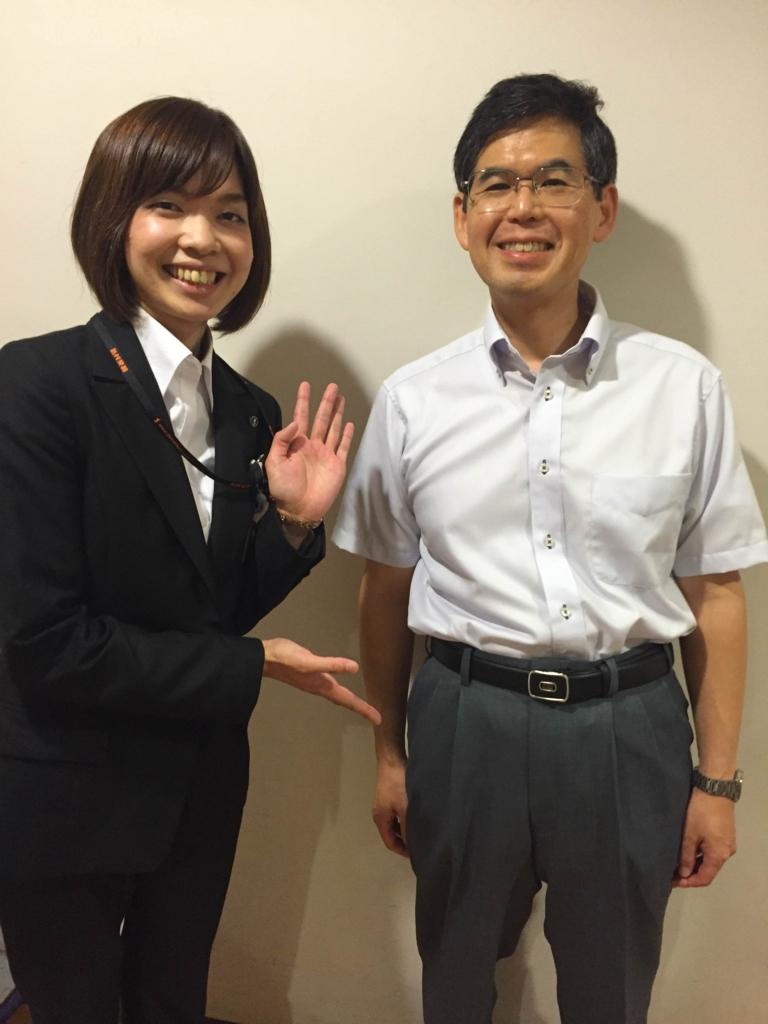 f:id:shima_c_hachioji:20160820164801j:plain