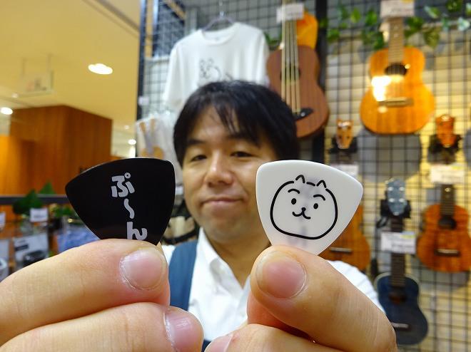 f:id:shima_c_hachioji:20160905110105j:plain