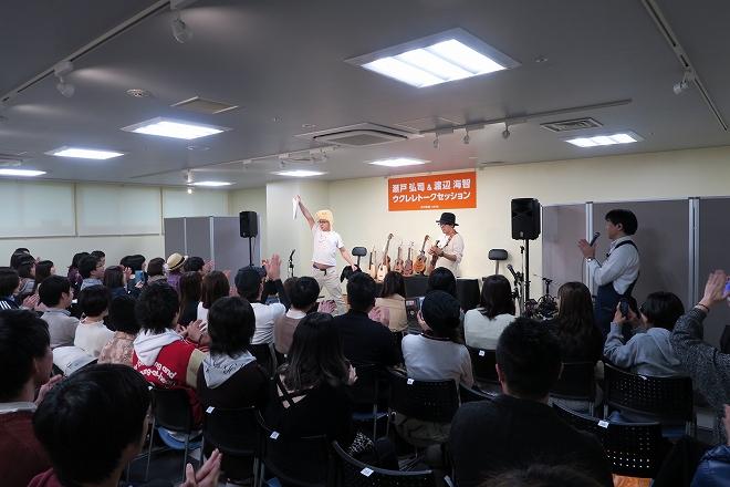 f:id:shima_c_hachioji:20161116103411j:plain