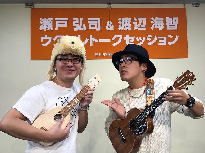 f:id:shima_c_hachioji:20161116103421j:plain