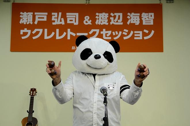 f:id:shima_c_hachioji:20161116103507j:plain