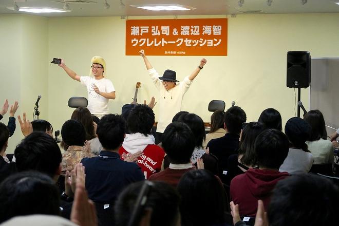 f:id:shima_c_hachioji:20161116103511j:plain