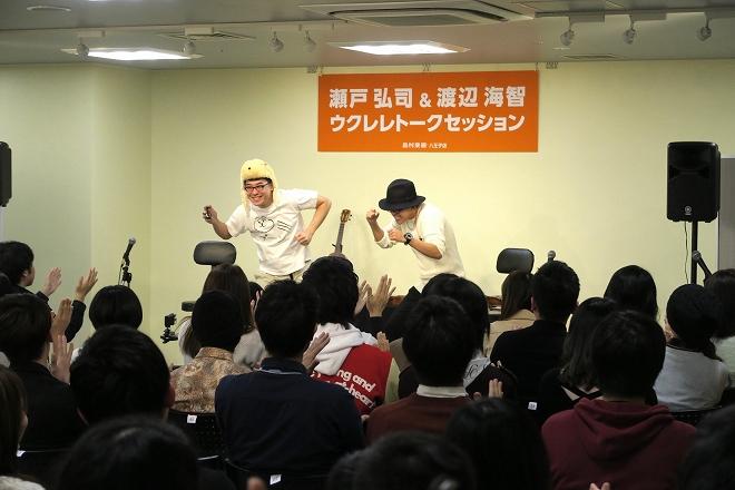 f:id:shima_c_hachioji:20161116103512j:plain