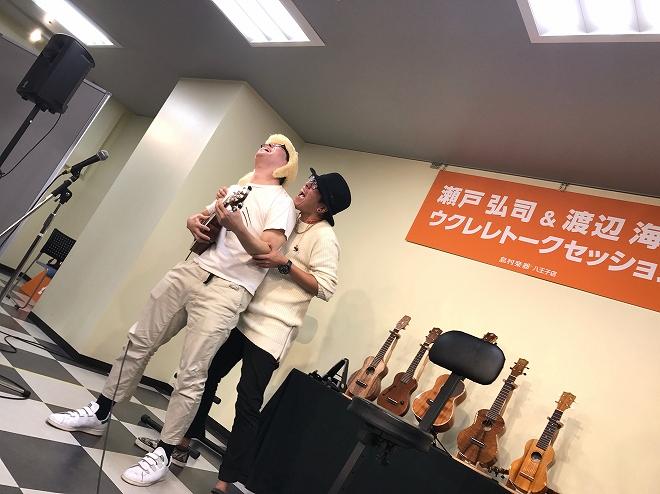 f:id:shima_c_hachioji:20161116103537j:plain