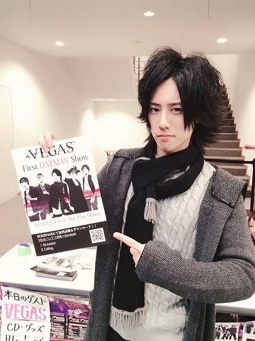 f:id:shima_c_hachioji:20161116182427j:plain