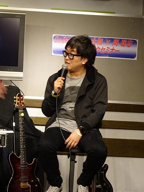 f:id:shima_c_hachioji:20161209145533j:plain