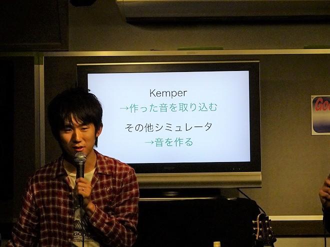f:id:shima_c_hachioji:20161209151147j:plain
