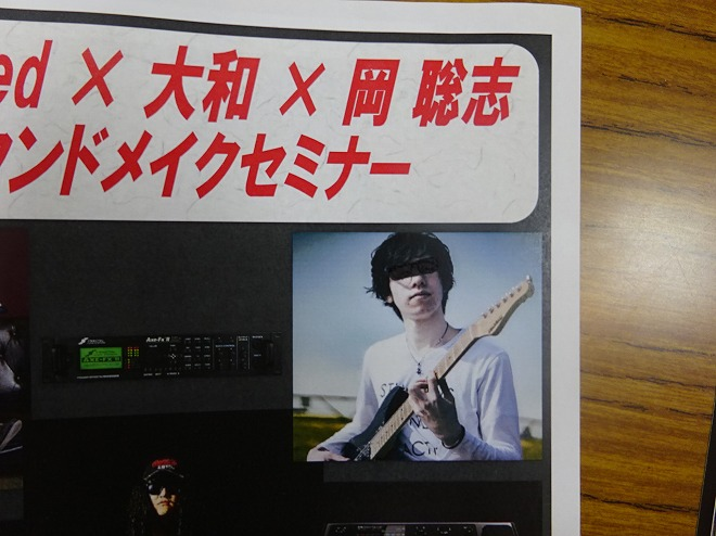 f:id:shima_c_hachioji:20161209170303j:plain