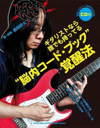 f:id:shima_c_hachioji:20170305130121j:plain
