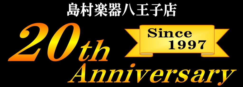 f:id:shima_c_hachioji:20170305181935j:plain