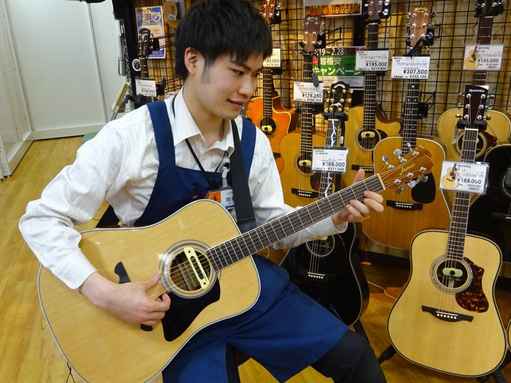 f:id:shima_c_hachioji:20170307155658j:plain