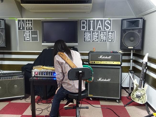 f:id:shima_c_hachioji:20170310154634j:plain