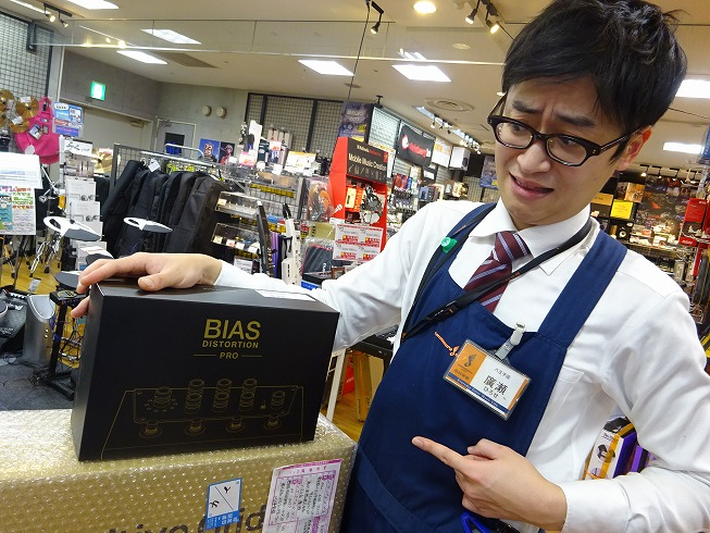 f:id:shima_c_hachioji:20170310161546j:plain