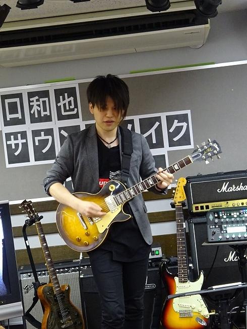 f:id:shima_c_hachioji:20170310175248j:plain