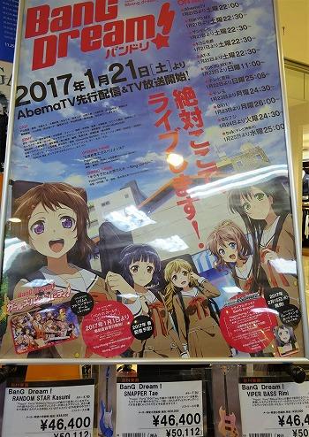 f:id:shima_c_hachioji:20170317120533j:plain