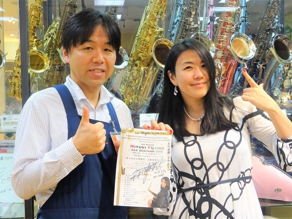 f:id:shima_c_hachioji:20170320130436j:plain
