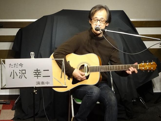 f:id:shima_c_hachioji:20170323124222j:plain