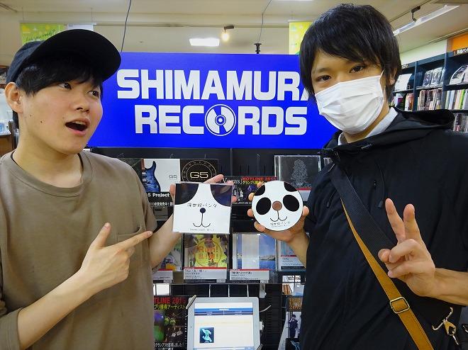 f:id:shima_c_hachioji:20170406164734j:plain