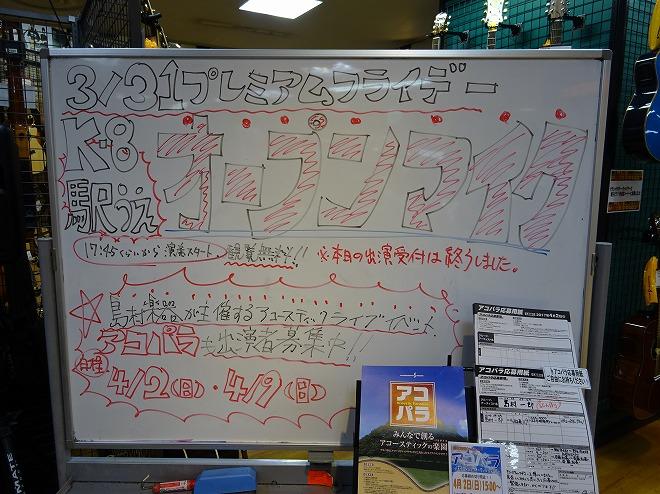 f:id:shima_c_hachioji:20170406183951j:plain