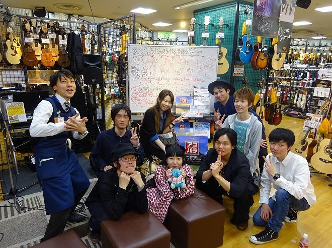 f:id:shima_c_hachioji:20170406184110j:plain