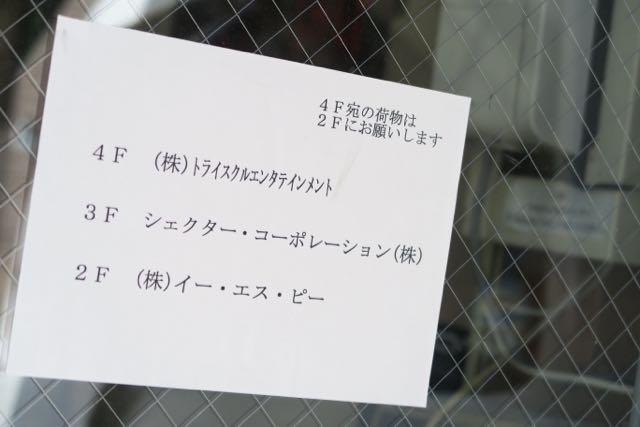 f:id:shima_c_hachioji:20170413163236j:plain