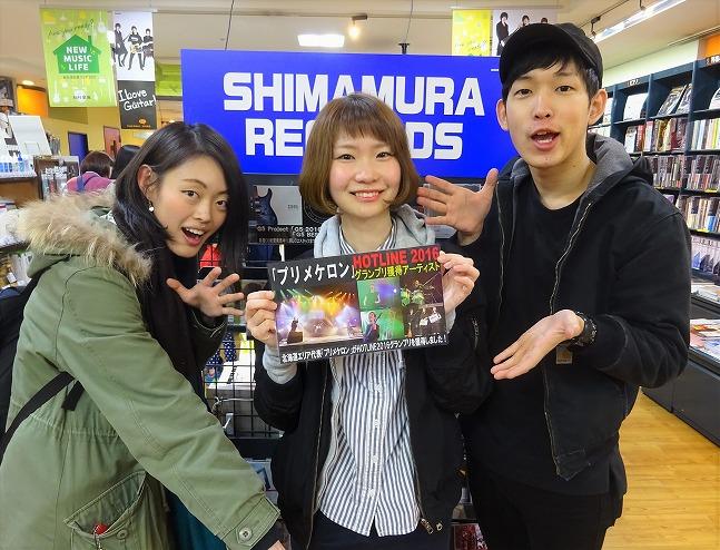 f:id:shima_c_hachioji:20170414120827j:plain