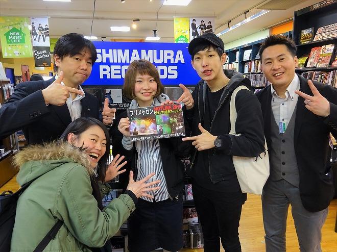 f:id:shima_c_hachioji:20170414172059j:plain