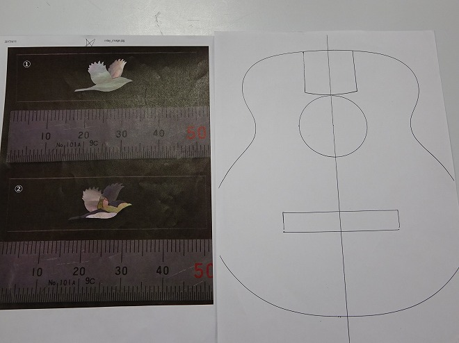 f:id:shima_c_hachioji:20170418192502j:plain
