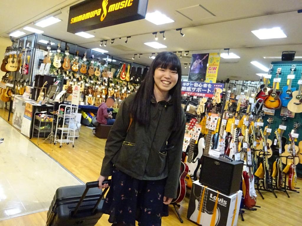 f:id:shima_c_hachioji:20170502184539j:plain