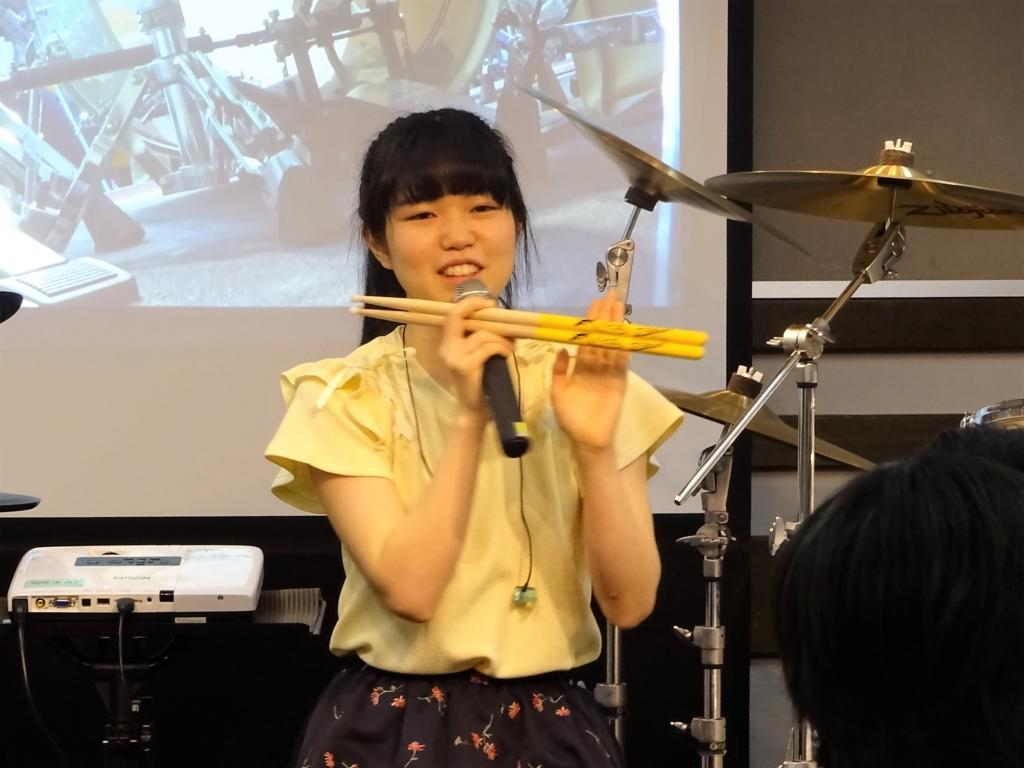 f:id:shima_c_hachioji:20170502193342j:plain
