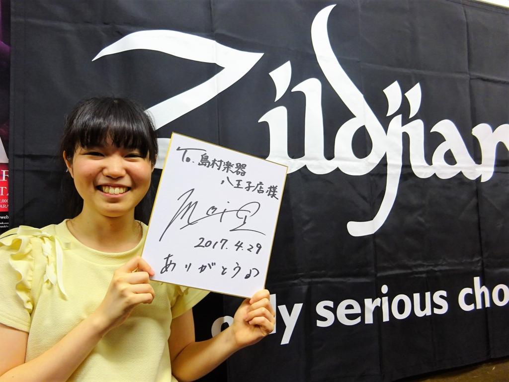 f:id:shima_c_hachioji:20170502200500j:plain