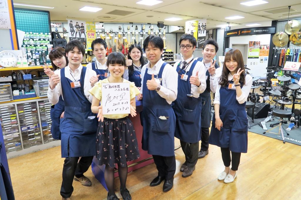 f:id:shima_c_hachioji:20170502200729j:plain