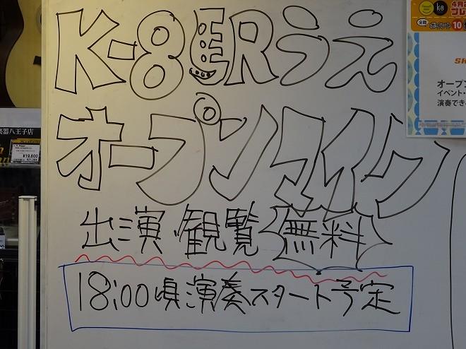 f:id:shima_c_hachioji:20170514162007j:plain