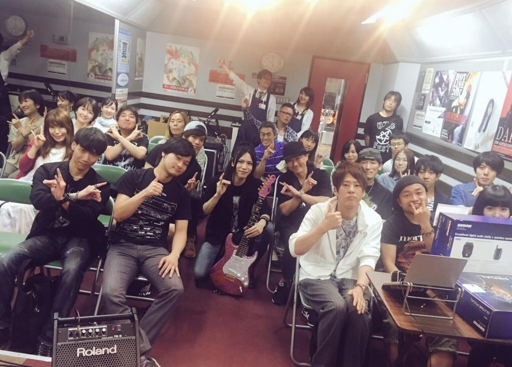 f:id:shima_c_hachioji:20170611194949j:plain