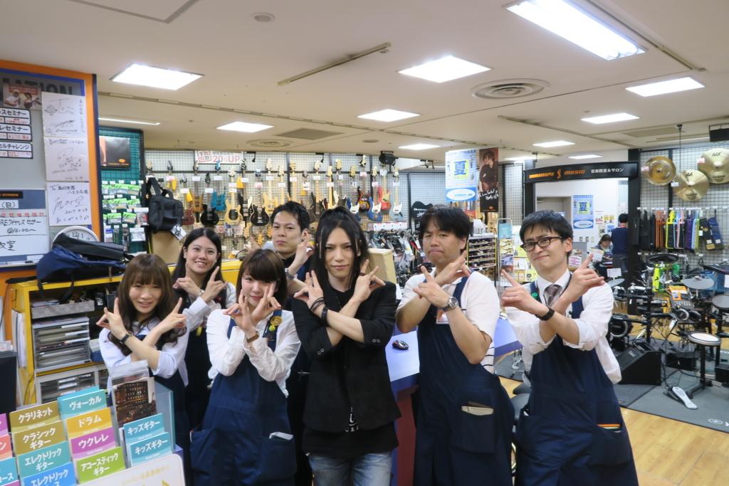 f:id:shima_c_hachioji:20170611195325j:plain
