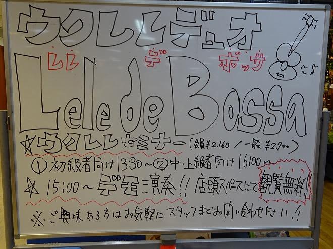 f:id:shima_c_hachioji:20170613144422j:plain